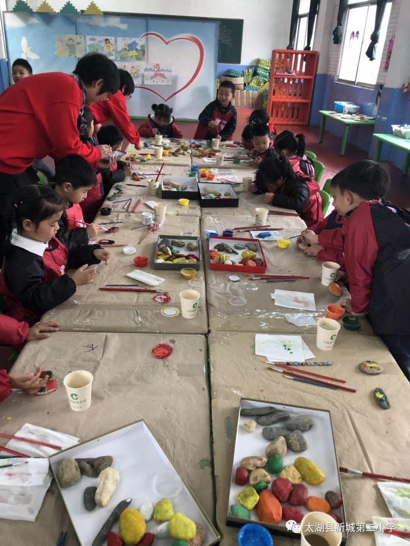 大班幼儿创意美术画