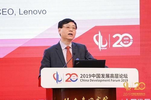 联想董事长谈5G:将优先应用于3大场景、2个行业