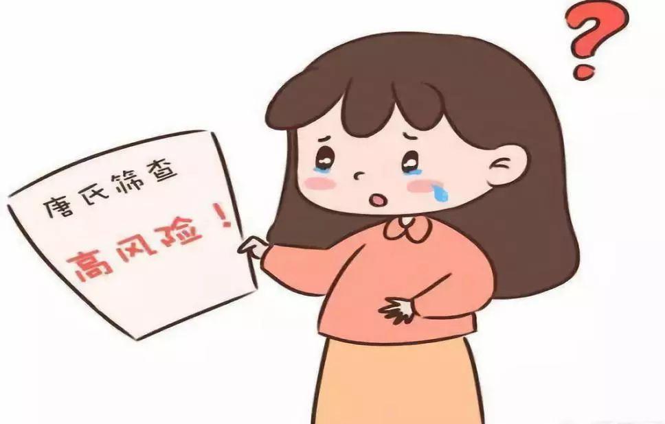 """关注世界唐氏综合征日 关注""""唐宝宝"""""""
