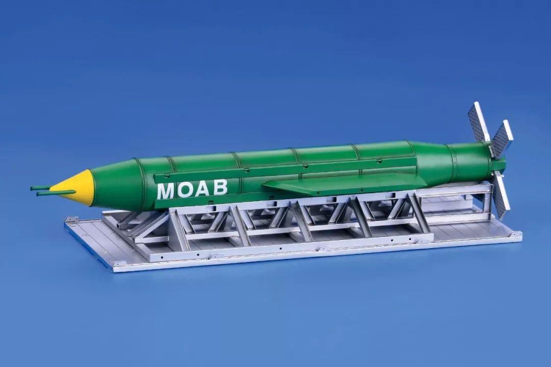 GBU-43/B大型空爆炸弹