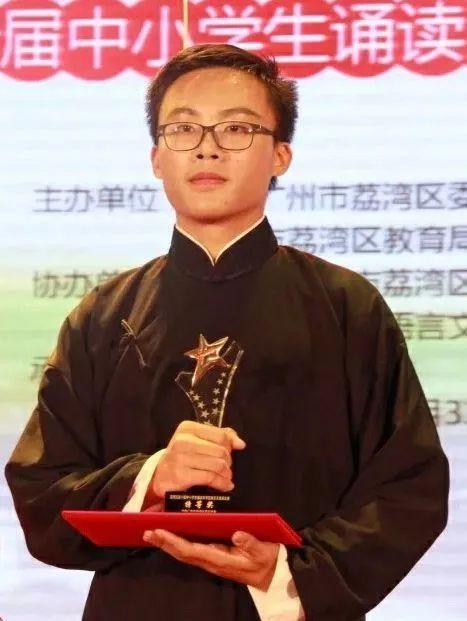 我校开展第四届寻找 最美南粤少年 评选活动