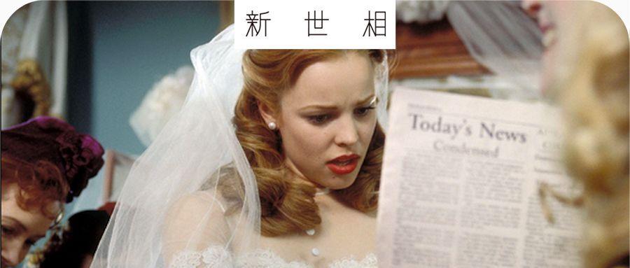 """1990年出生的女孩,是想通瞭什麼才結的婚?_婚姻"""""""