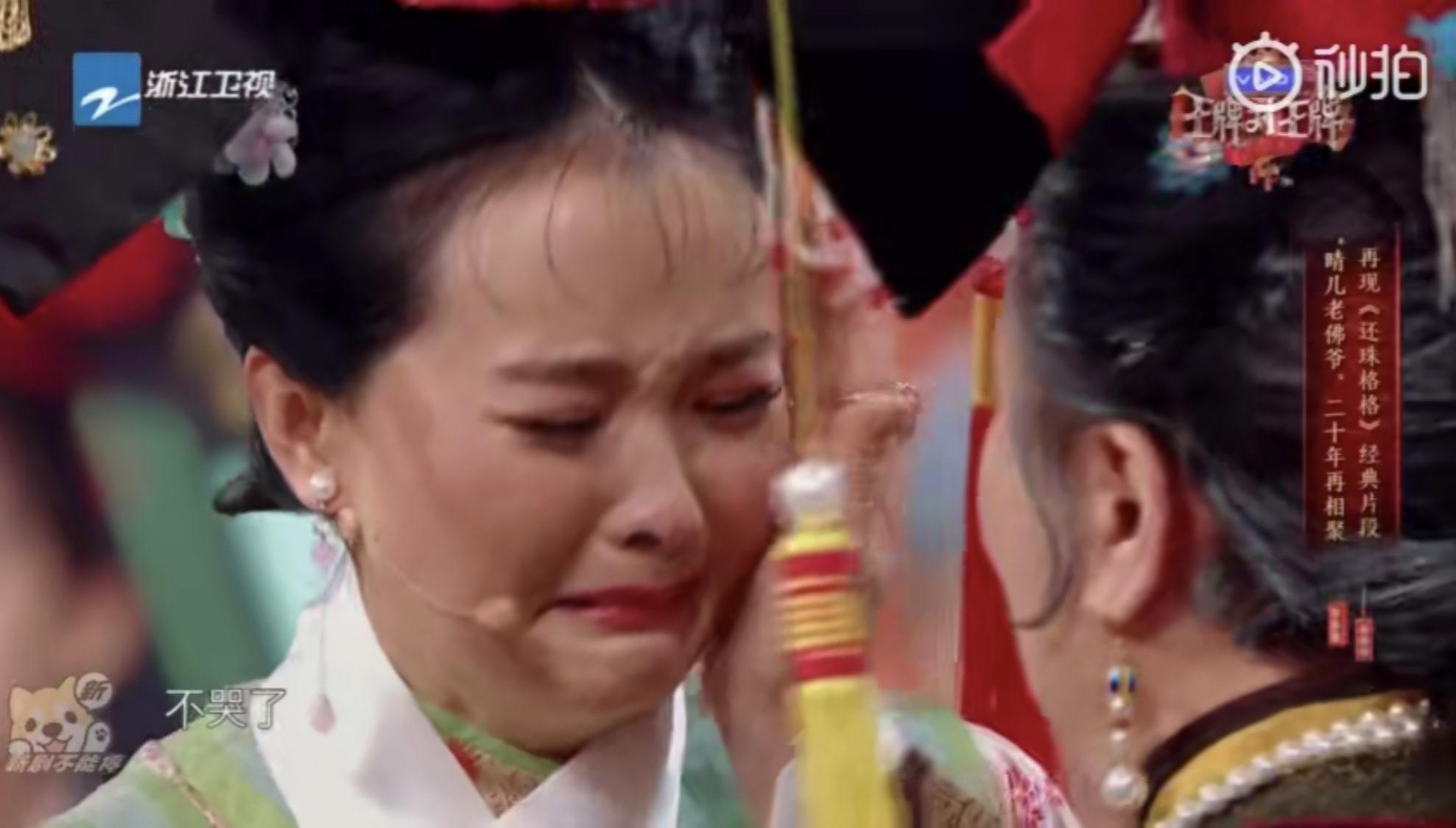 《还珠格格》剧组21年后重聚,晴儿这句撕心裂肺的呼喊令人飙泪! 作者: 来源:独家影视