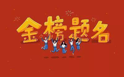 新增7万指标,招生计划数达24.8万!今年广东春季高考招录情况都在这里!