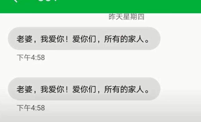 必威国际 21