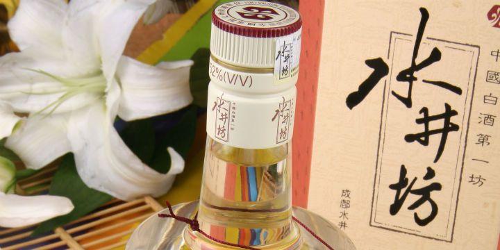 洋酒董事长_洋酒图片