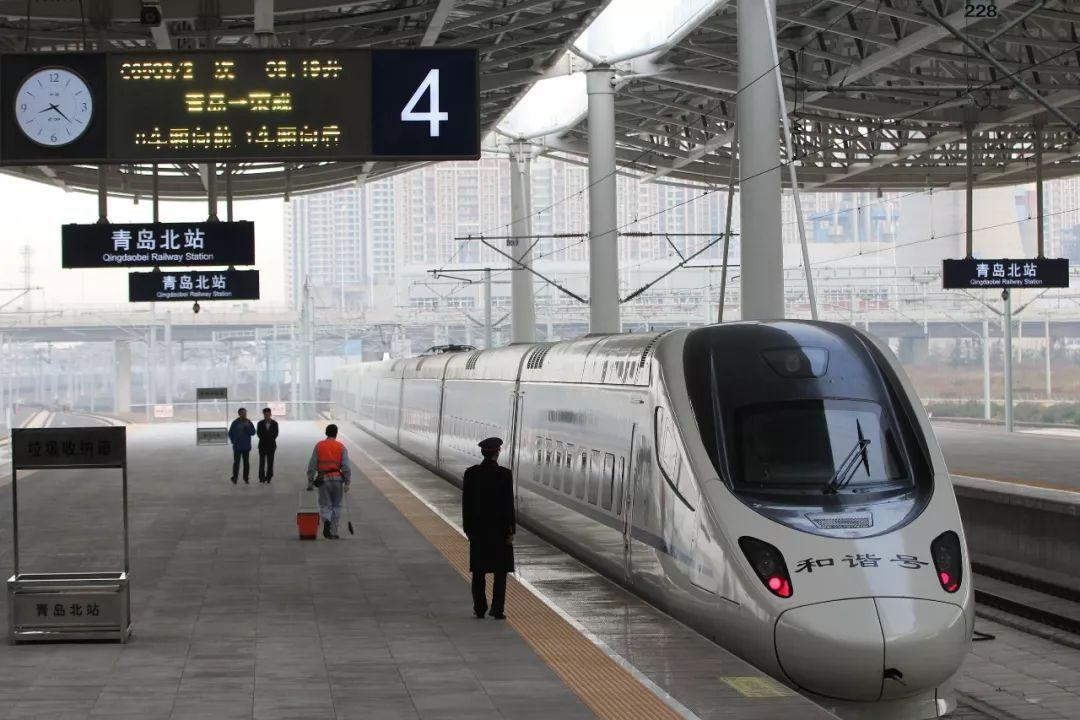 定了 全国新的列车运行图将于4月10日0时起实施