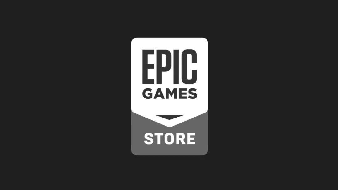 Epic商店负责人:我们不受腾讯指挥,相信我