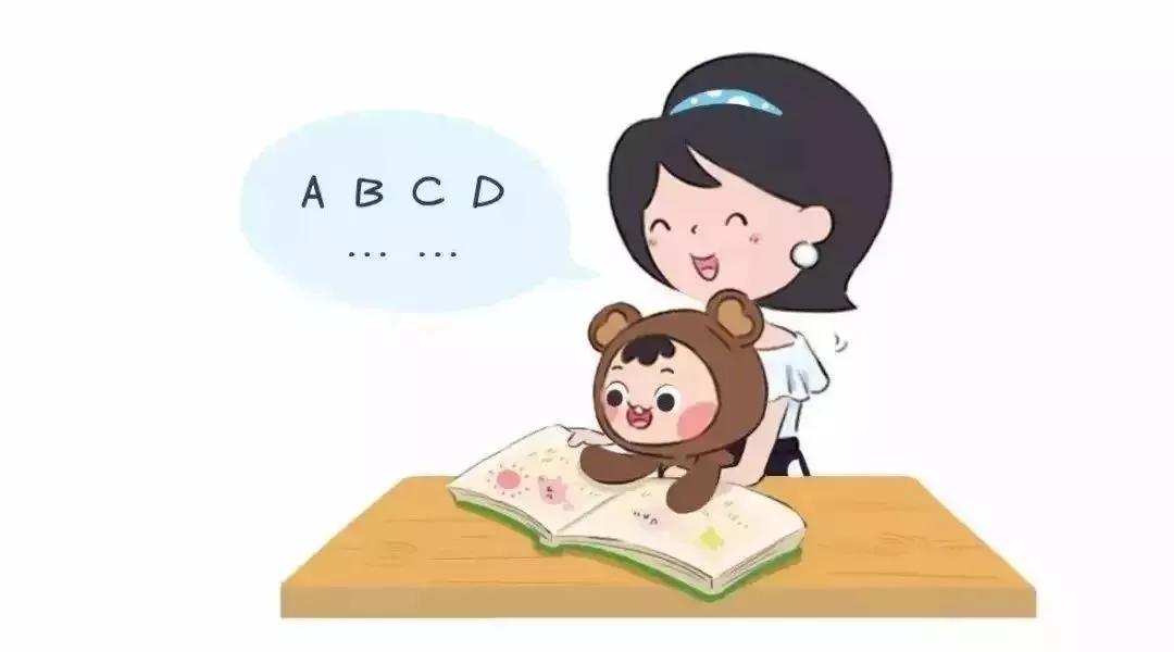 幼儿英语启蒙,家长必须知道的理论方法!