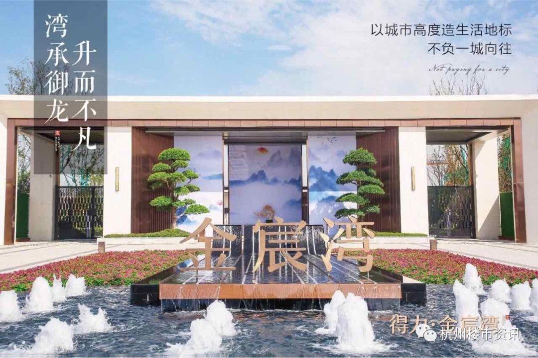 湖州长兴品质学区房,交通便利,均价9000元/㎡,首开200套售罄!