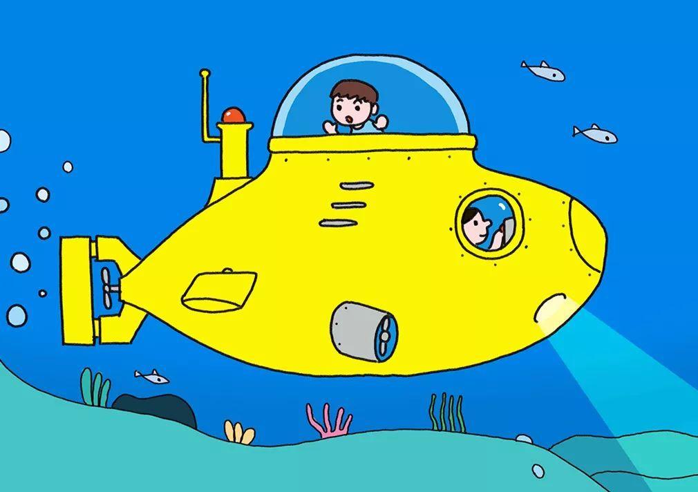 简笔画探秘海底世界 潜水艇和潜水员