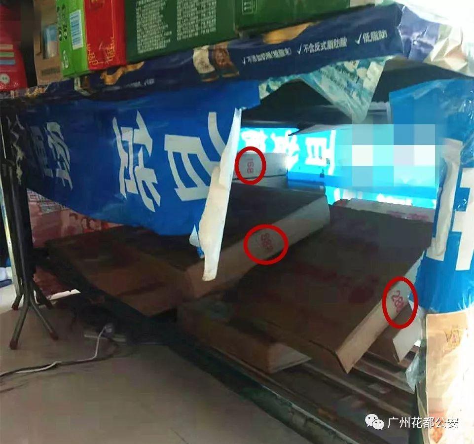 中国梦烟花包装箱