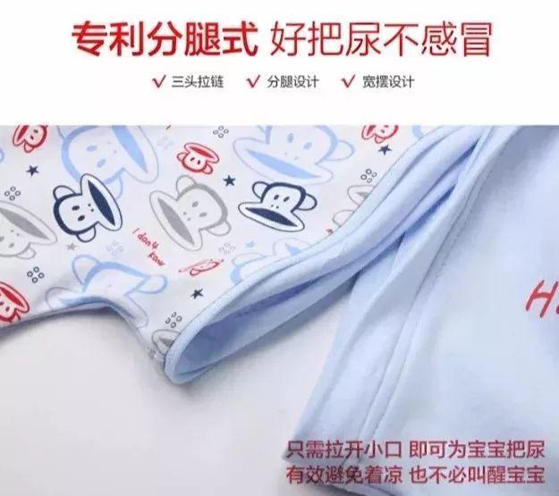 沪抽检55个品牌儿童服装:青浦东方商厦不合格率