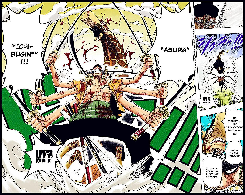 海贼王937话分析 秋水替代二代鬼彻,尾田想让索隆征服三把鬼彻