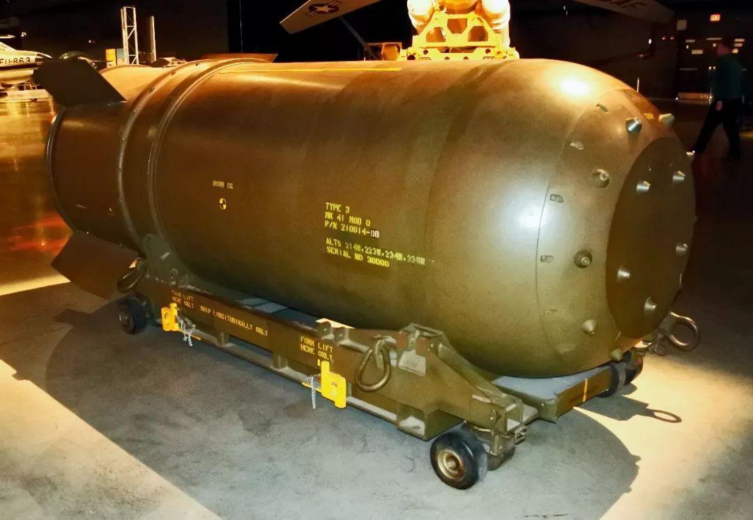 B41高热原子弹