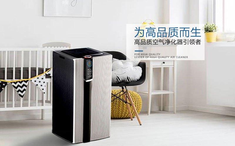 新房除甲醛,最值得买的十大空气净化器排名