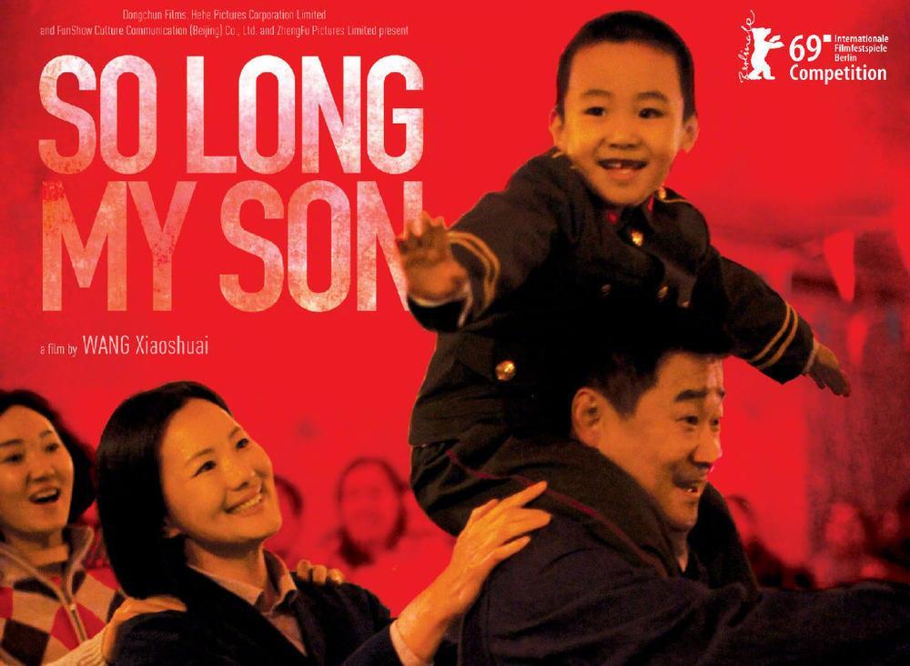 王源出演了一部国产经典电影,但是在影院却票房遇冷