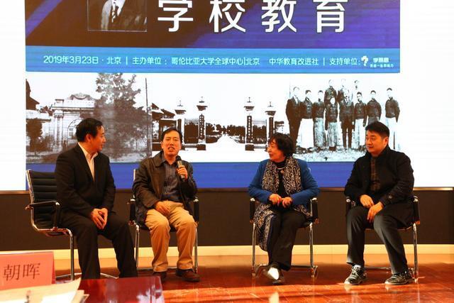 北京赛车群接待群:电脑常识:节点的定义是?它的功能?