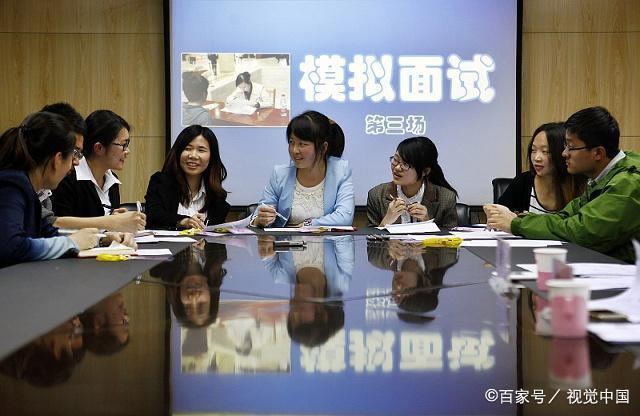 100所高校应届生就业竞争力发布:清北第一第二,有你的母校么?