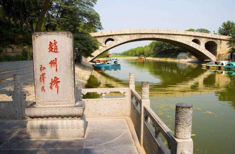2019年名校模拟高考作文押题:我的中国 我的桥