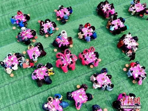 老君山上绿意浓 千人共食迎春宴