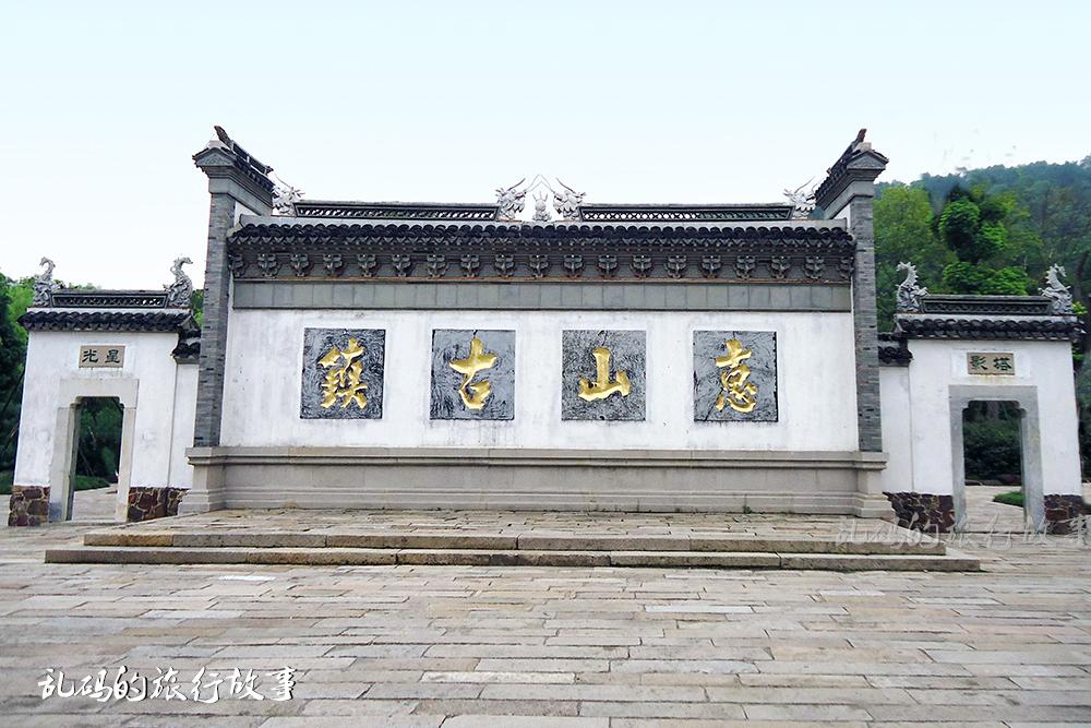 中国祠堂最多的古镇 118处古祠堂汇集80个姓氏 门票0