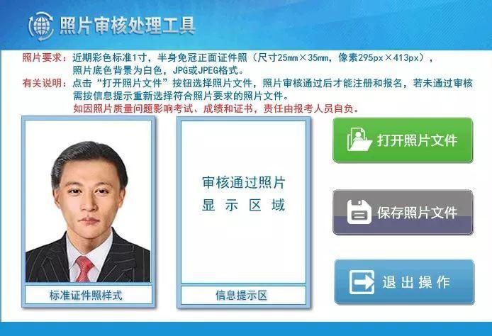 2019年 会计师 中级职称 报名考试直通车