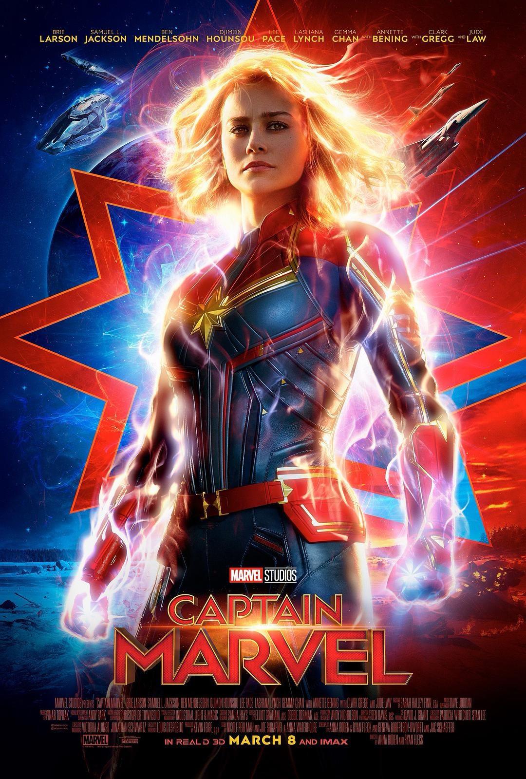 惊奇队长比神奇女侠更火爆,全球票房即将突破9亿美元