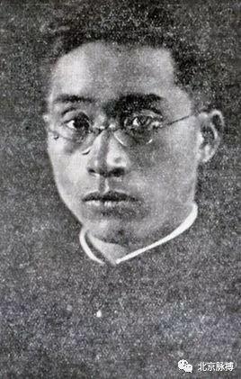 北京记忆丨我的父亲何思源