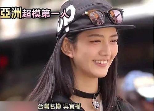 """她被台湾人誉为""""亚洲超模第一人"""",落选后去维密试镜"""