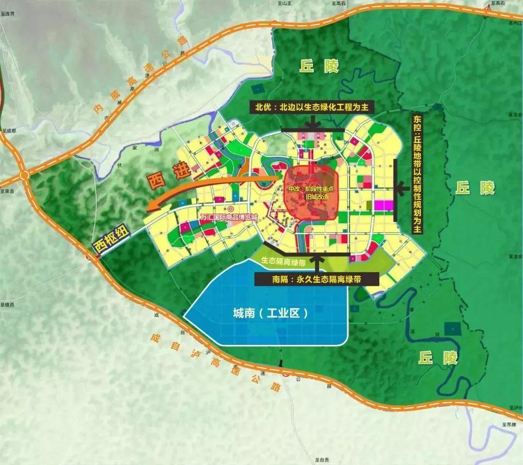 威远县城市规划图