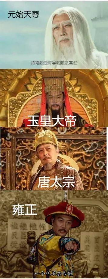 """""""鬼畜界网红""""唐国强:""""从未见过有如此厚颜无耻之人"""""""