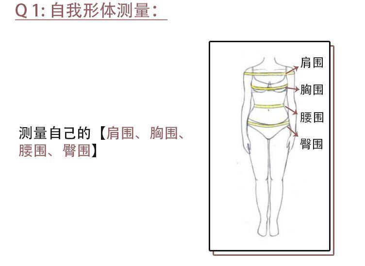 中华女性网|找准穿裙风格,在追时尚