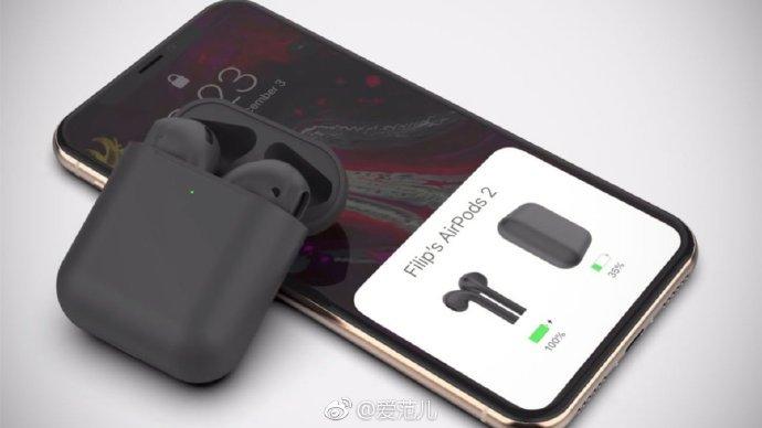 充電 iphone11