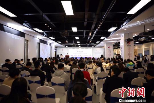13个台湾项目参与第四届清华校友三创大赛海峡赛区决赛