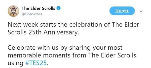 永远的天际!《上古卷轴》将迎系列25周年纪念活动