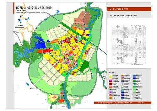 方城县县城最新规划图