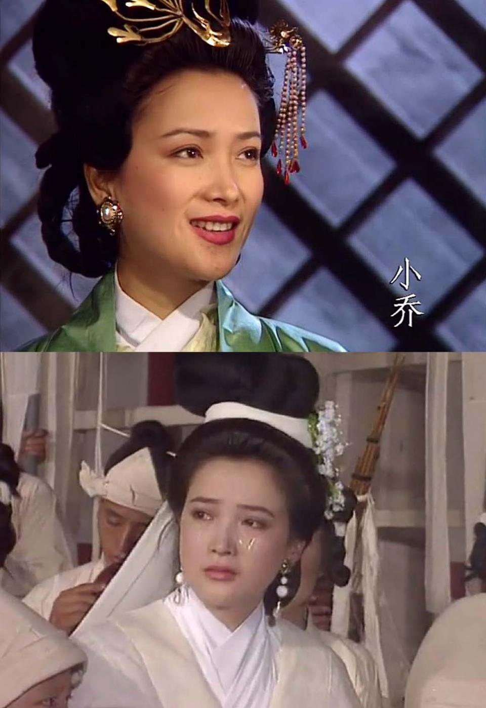 唯一演遍四大名著的女演员,琼瑶金庸剧也都有她,到底什么颜值