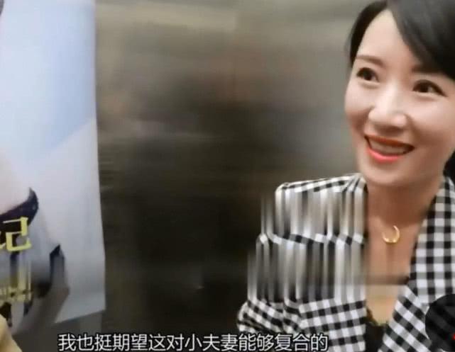 李念接受采访时不小心说漏了嘴:苏明成和朱丽要复婚了 作者: 来源:金牌娱乐