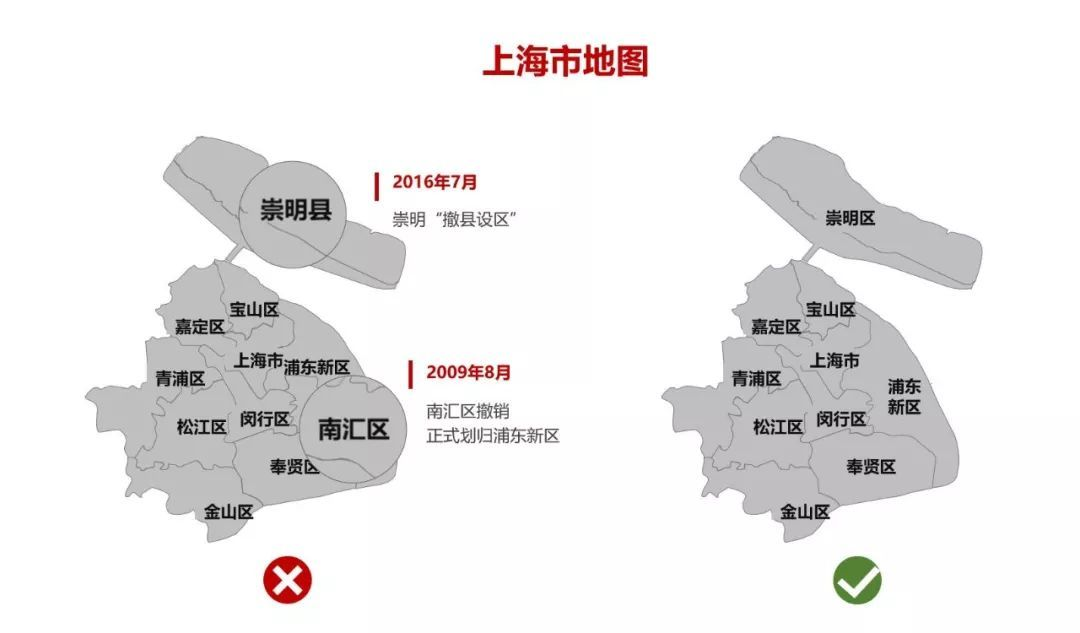 罚款100万 只因用错了中国地图 地图使用规则必须了解一下