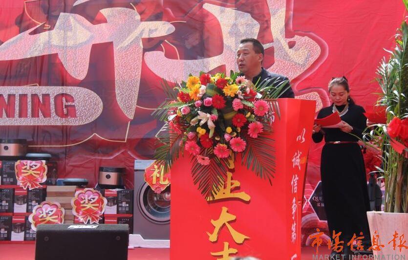 北京易尚国际装饰有限公司落户山西朔州