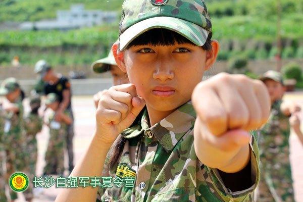 益阳赫山自强夏令营提升孩子学习训练技能