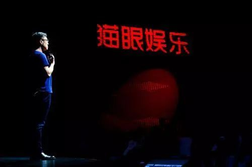 Top1:凤凰卫视正式出售一点资讯股权,作价4.48亿美元;消息称