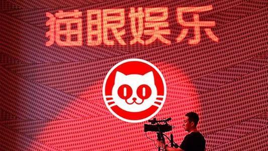 热点丨猫眼娱乐发布2018年度财报:全年营收37.55亿元