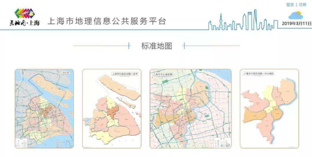 下载下来的地图为图片版,如果需要转为矢量可编辑的地图,就可以借