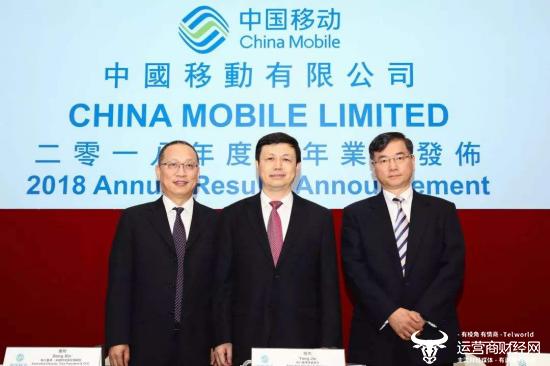"""5G时代计费模式如何建立?中国移动董事长杨杰称要""""改变4G计费模式"""""""