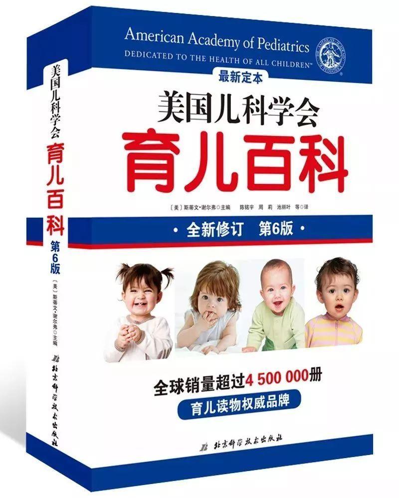 0~3 岁孩子常见养育问题,一次性搞定!每个中国家庭都需要