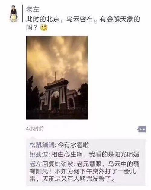 """微信九宫格:贝壳找房与58的""""中场战事"""""""
