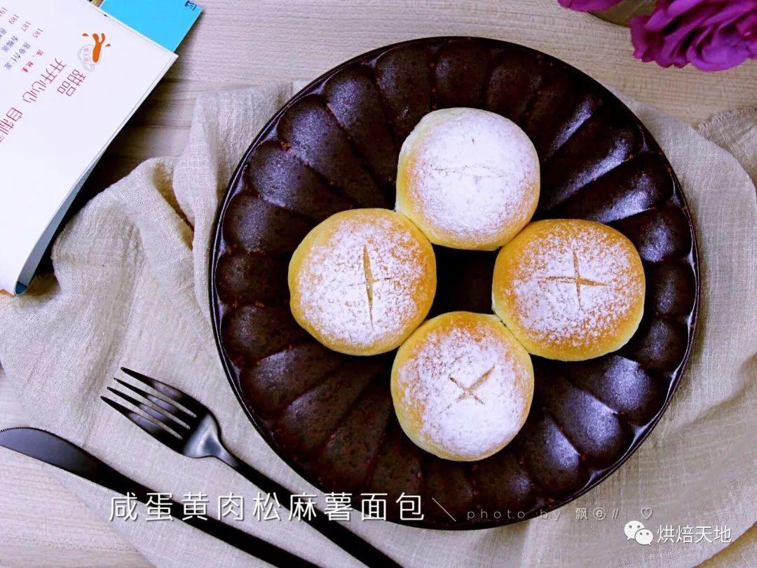 包邮哈尔滨特产网红老鼎丰麻薯肉松面包微博推荐短保7天_阿里巴巴