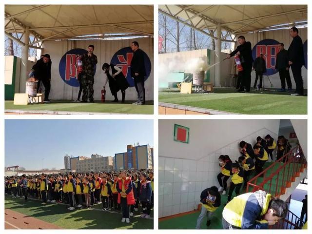 聊城消防借助 全国中小学生安全教育日 开展多种形式消防宣传活动